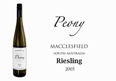Peony Riesling - small